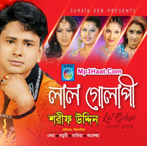O Bondhu Lal Golapi By Sharif Uddin Mp3 Song